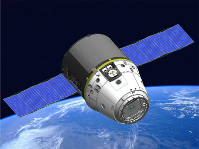 Artists conception of SpaceX's Dragon spacecra