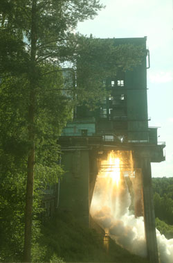 Angara rocket engine test. The first stage of Angara was funded through a joint venture with South Korea.