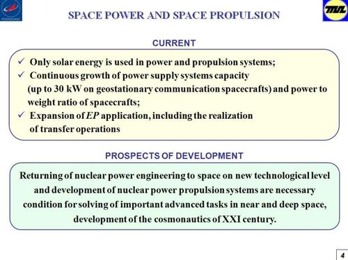 nuclear_propulsion04