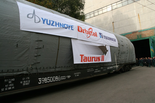 The first stage of Orbital Sciences Corporation's Antares rocket is shipped out from Yuzhnoye design bureau in Ukraine. (Credt: Yuzhnoye)