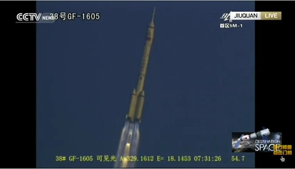 Long March 2F rocket in flight carrying Shenzhou-11. (Credit: CCTV)